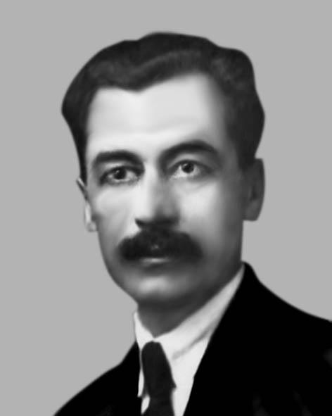 Гаврилюк Ілько  Дмитрович