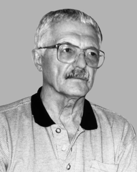 Герчак Григорій Андрійович