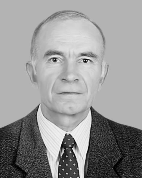 Галба Євген Федорович