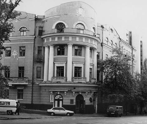 Геологічних наук інститут НАНУ