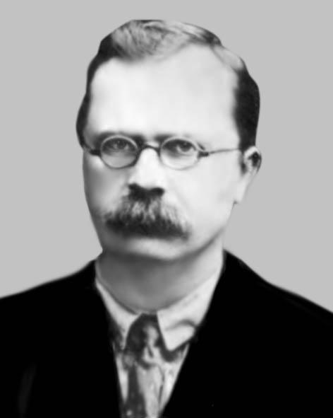 Геращенко Микола Тимофійович