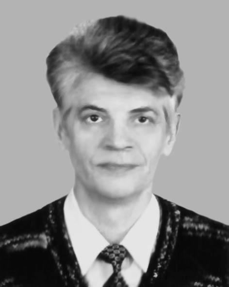 Гаврилов Володимир Олександрович