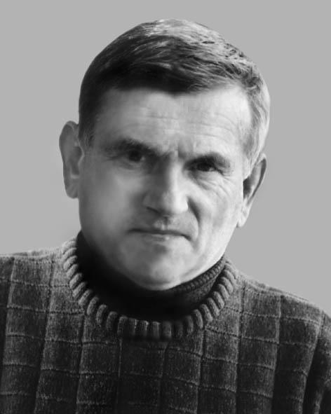 Гавриш Любомир Дмитрович