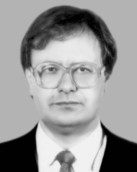 Гичка Сергій Григорович