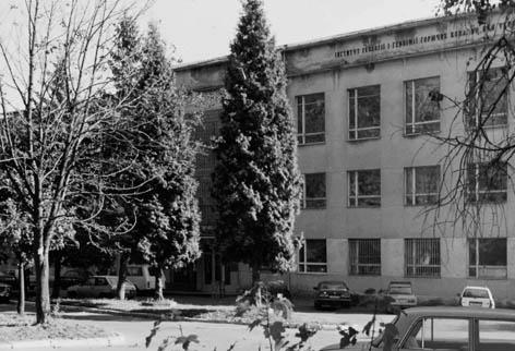 Геології і геохімії горючих копалин інститут НАНУ