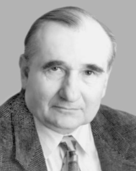 Гетманець Володимир Федорович