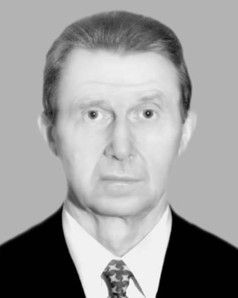 Герцик Мирослав  Степанович