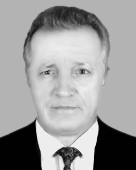 Гирля Володимир Іванович