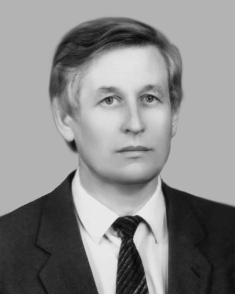Галич Олександр Андрійович