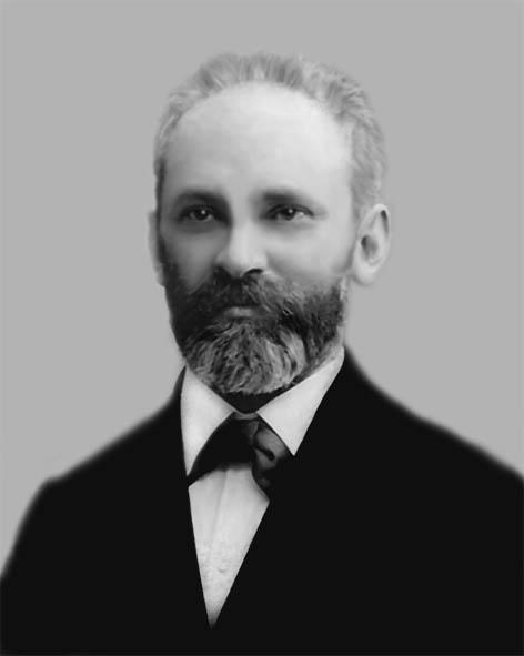 Гешелін Ісак  Соломонович