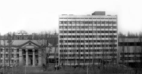Гідромеханіки Інститут НАНУ