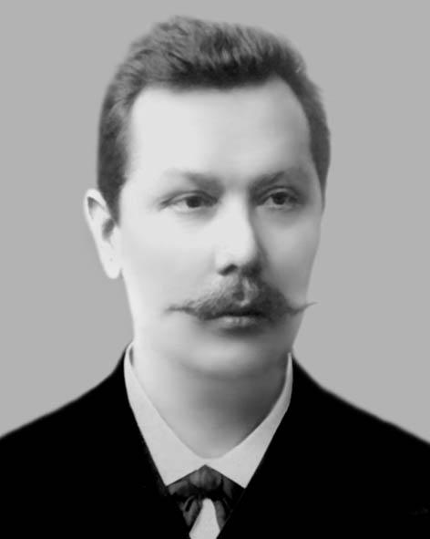 Гагаєнко Василь Артемович