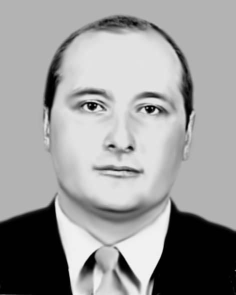 Гаврилюк Сергій Володимирович