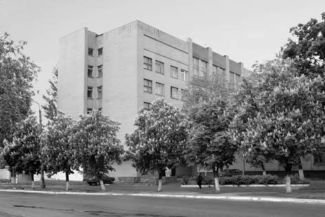 Геолого розвідувальний інститут Український державний  (УкрДГРІ)