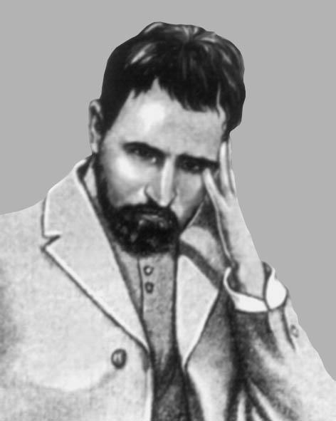 Гапон Георгій Аполлонович