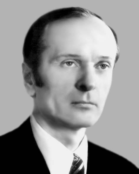 Герасименко Василь Явтухович