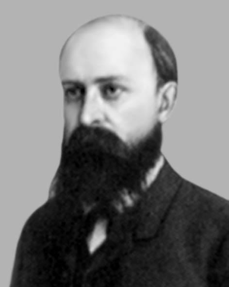 Гаршин Євген Михайлович
