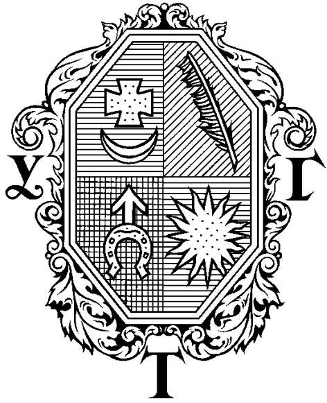 Геральдичне товариство Українське (УГТ)