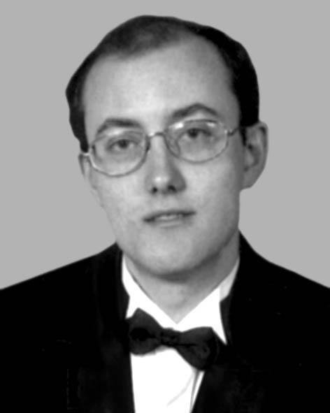 Гладков Вадим Юрійович