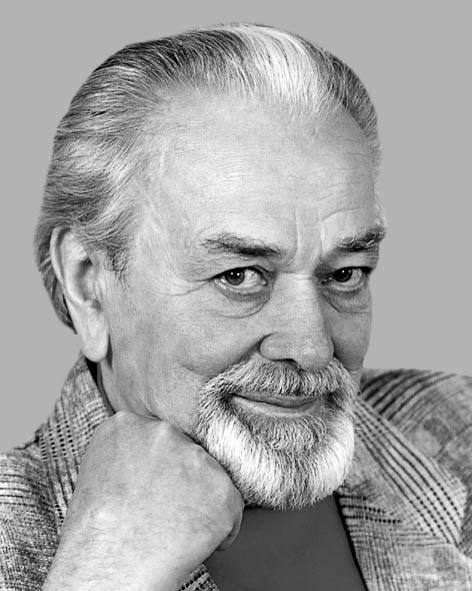Геращенко Володимир Федорович