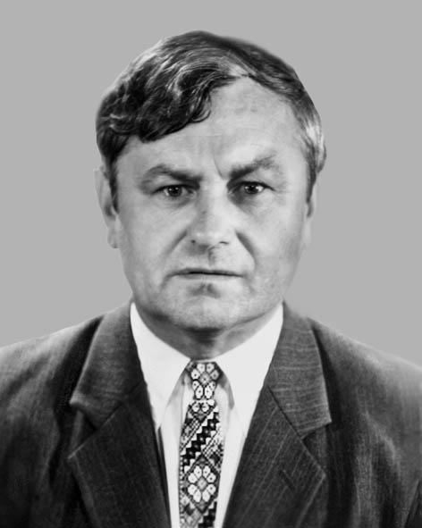 Гавриш Іван Васильович