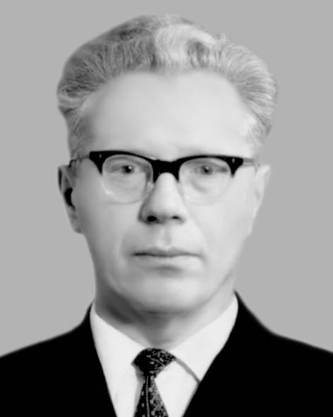 Германюк Яків Лаврентійович