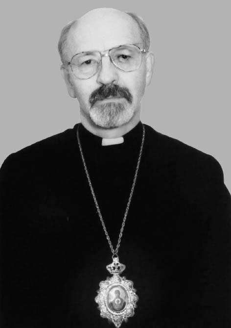 Ґбур Юліян