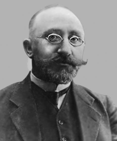 Ґіндес Овсій  Якович