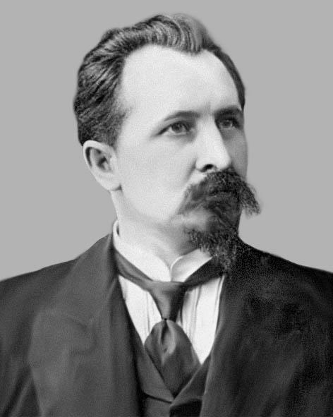 Ґрдина Ярослав  Іванович