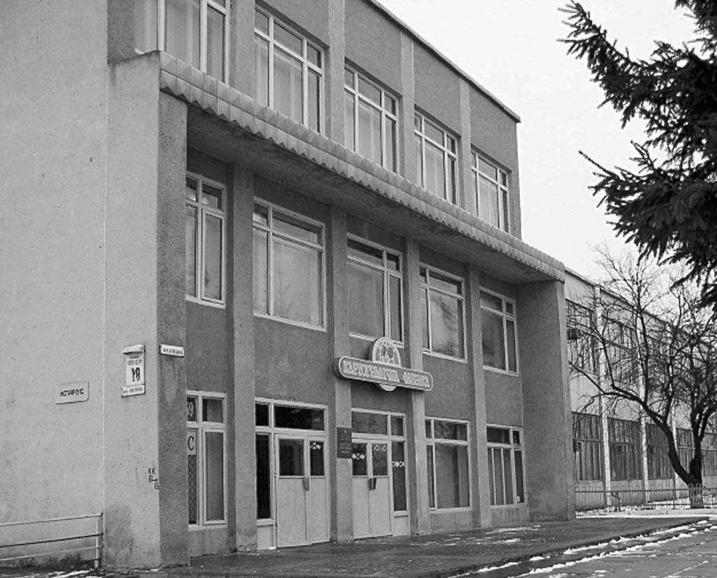 Державна картографічна фабрика