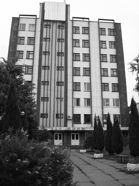 Житомирська взуттєва фабрика Крок