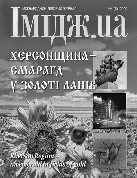 Image.ua