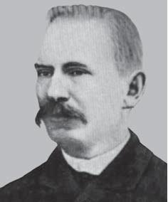 Істрін Василь Михайлович