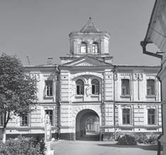 Історична бібліотека України Національна