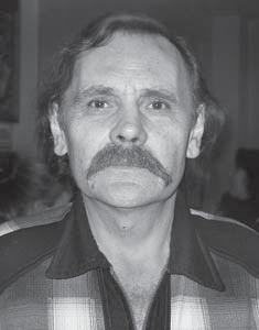 Іванов Олексій Борисович