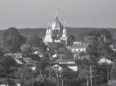 Івано-Франкове