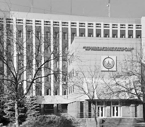 Кривбасвибухпром