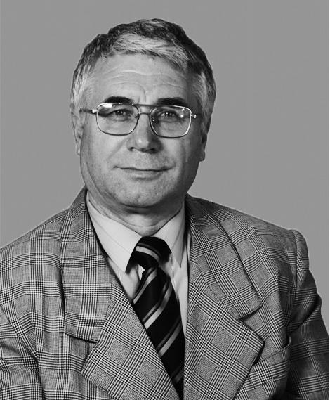 Катеренчук Іван Петрович