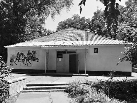 Кам'янсько-Дніпровський історико-археологічний музей ім. І. Грязнова