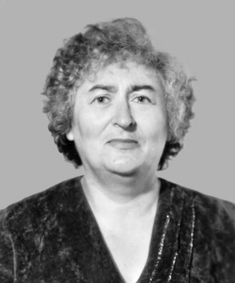 Камчугова Ірина Дмитрівна