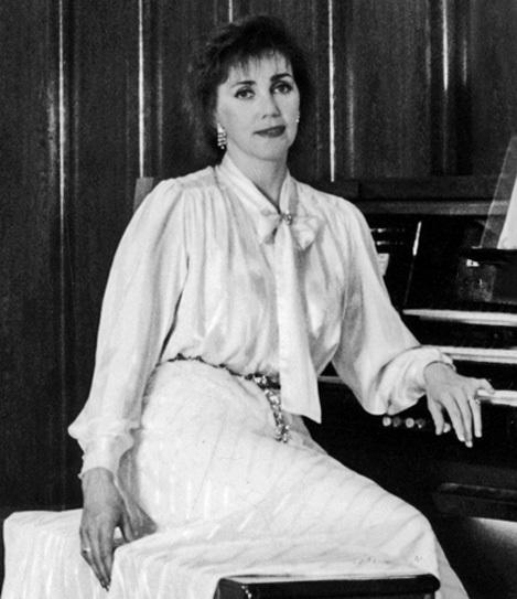 Калиновська Ірина Миколаївна