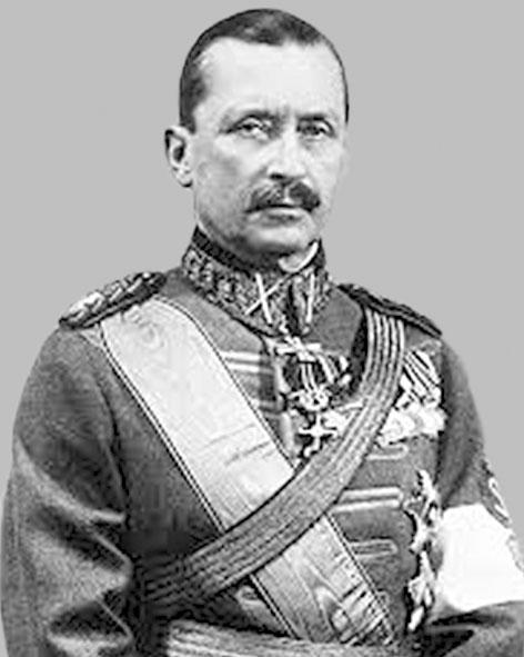 Маннергейм Карл-Ґустав-Еміль
