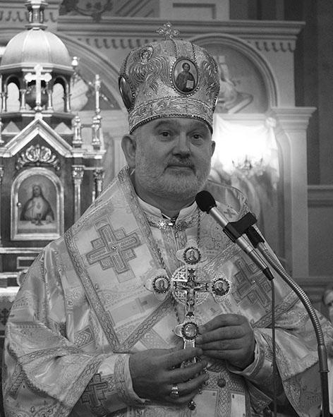 Мілян Йосиф-Іван