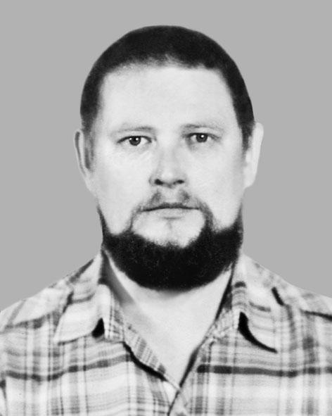 Міловзоров Олександр Петрович