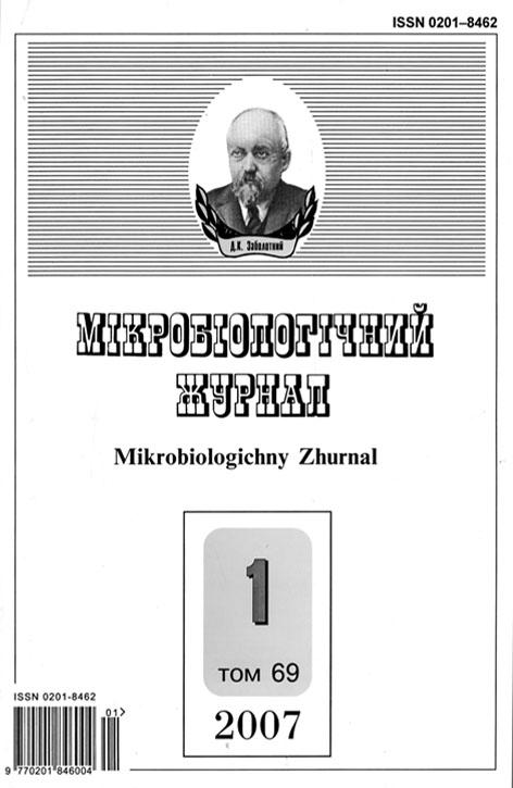 Мікробіологічний журнал