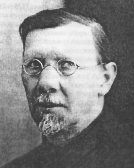 Міллер Олександр Олександрович