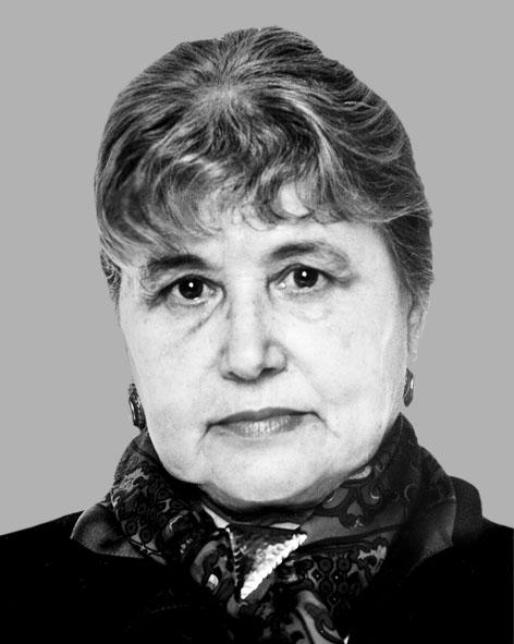 Міляєва Людмила Семенівна