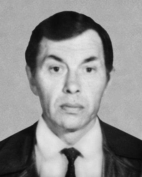 Мінаков Олексій Ігорович
