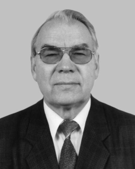 Міняйло Олександр Семенович