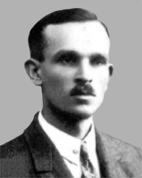 Мірющенко Олександр Антонович